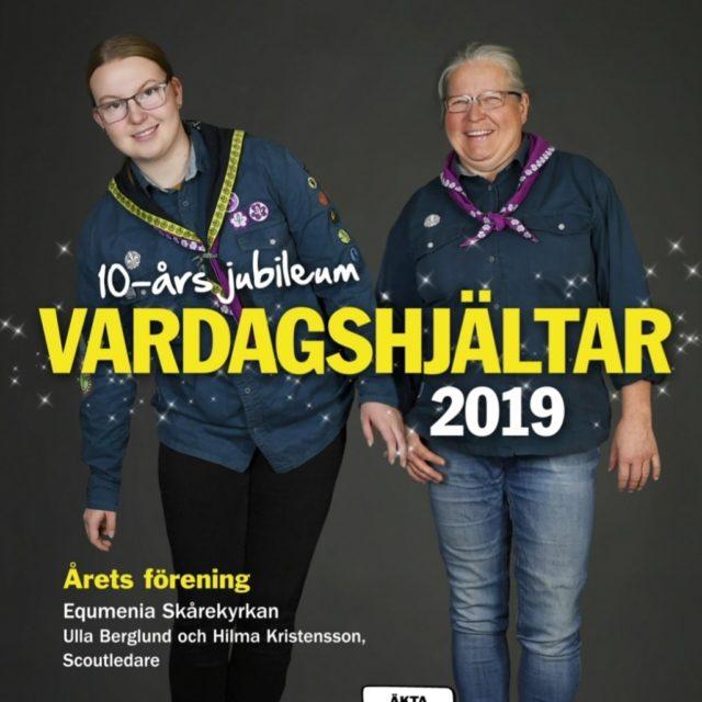 equmenia Skårekyrkan – Årets förening 2019!