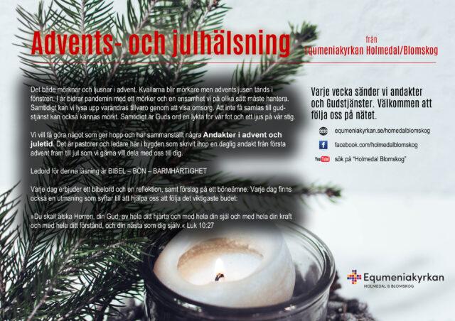 Advents- och julhälsning