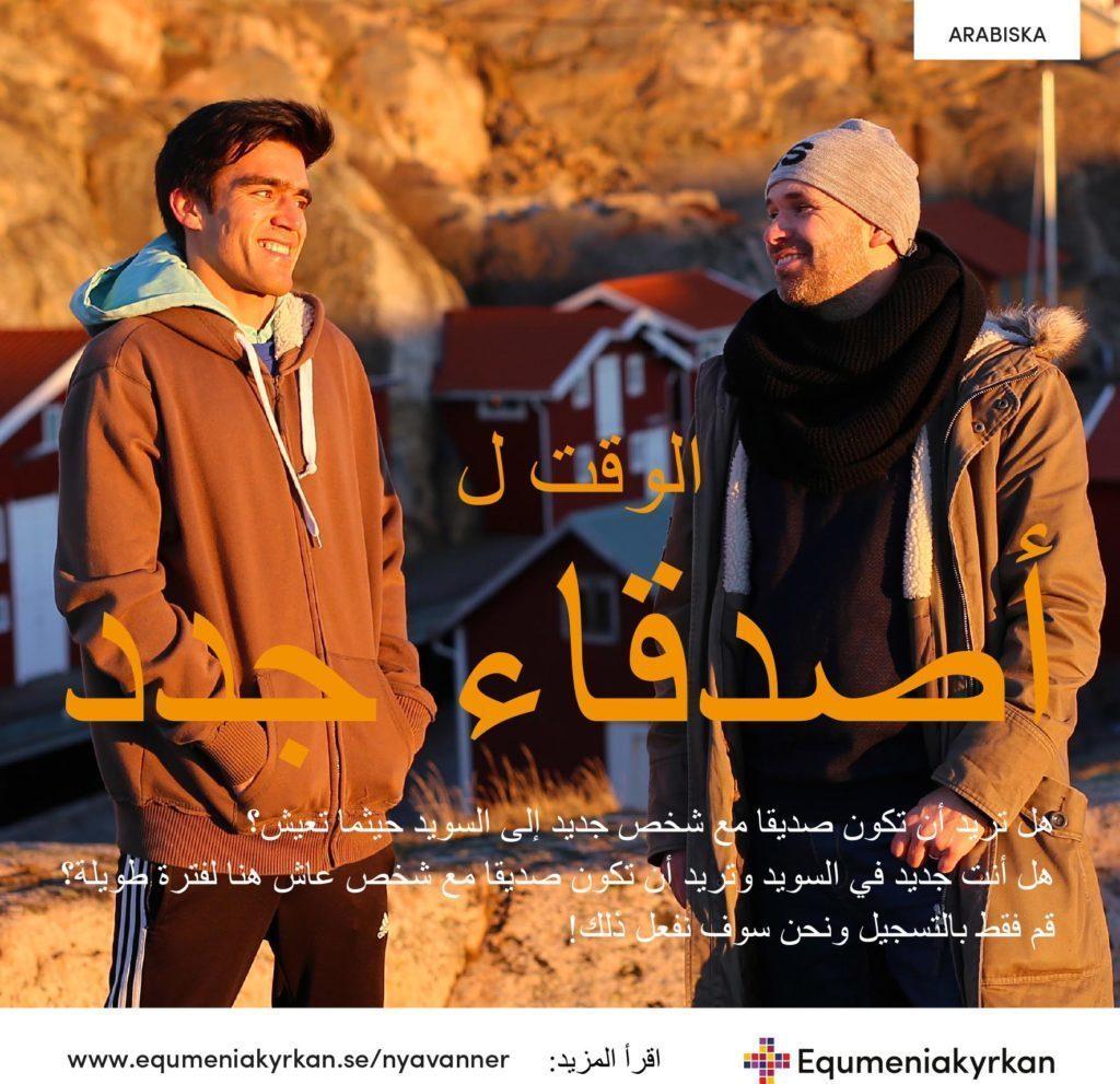 Nya vänner - folder - arabiska