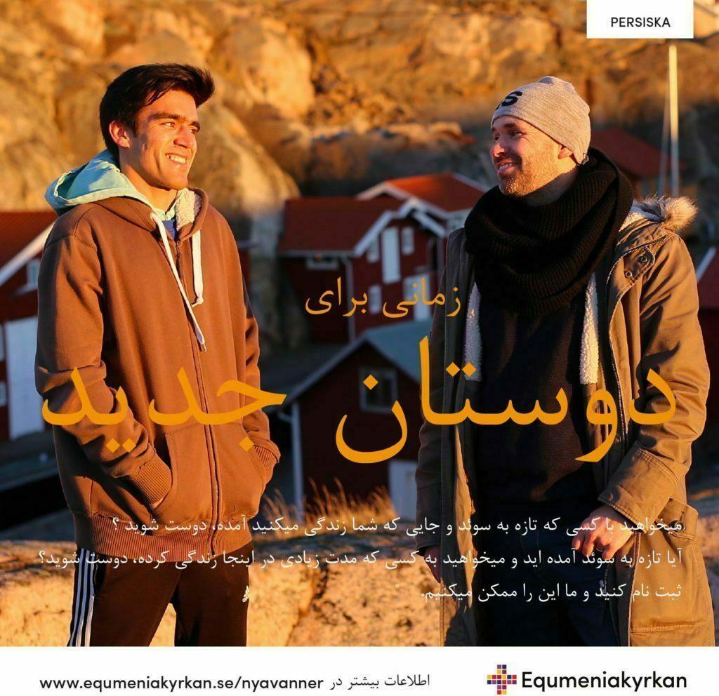 Nya vänner - folder - persiska