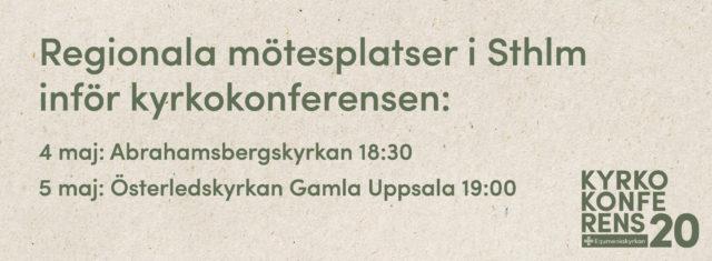 Regionala mötesplatser i Stockholm