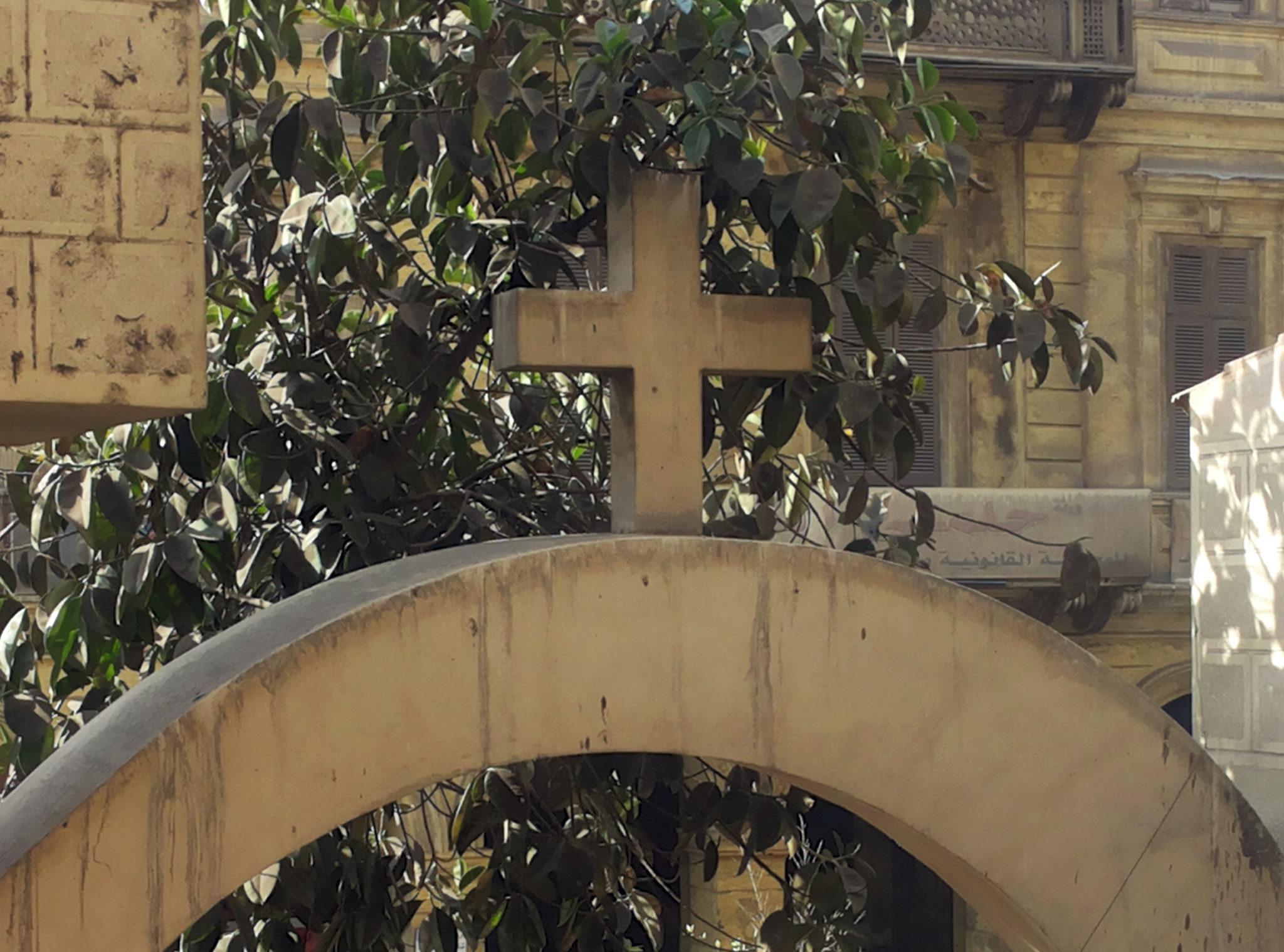 Ingång Nilens Synod