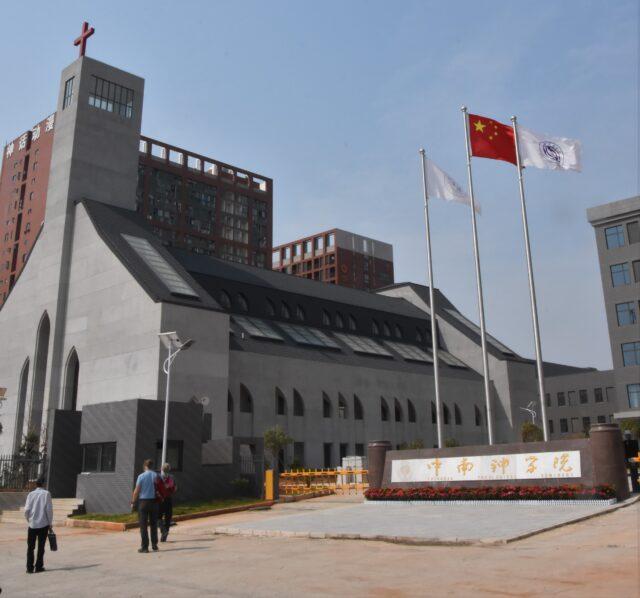 Bön för Kina