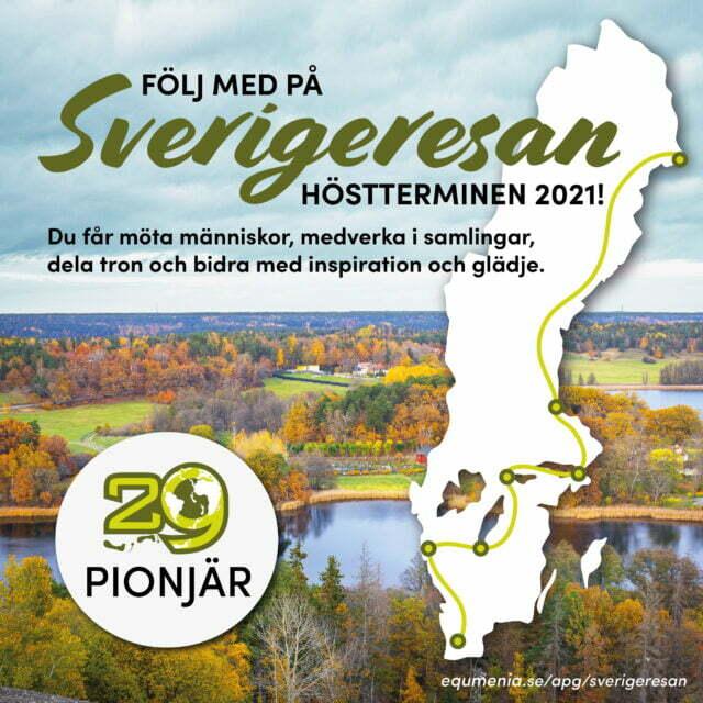 Apg29 Pionjär och Sverigeresan
